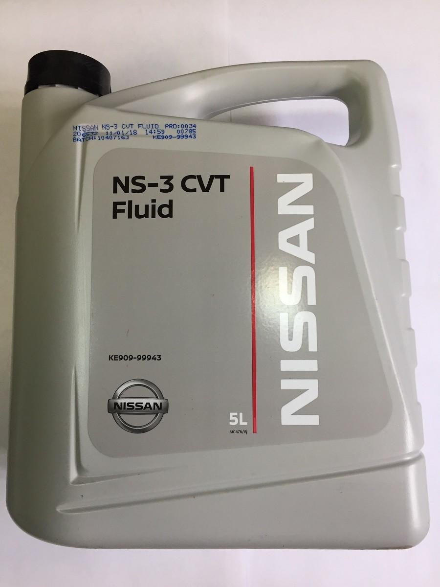 Масло трансмиссионное Nissan NS-3 CVT 5л KE90999943r