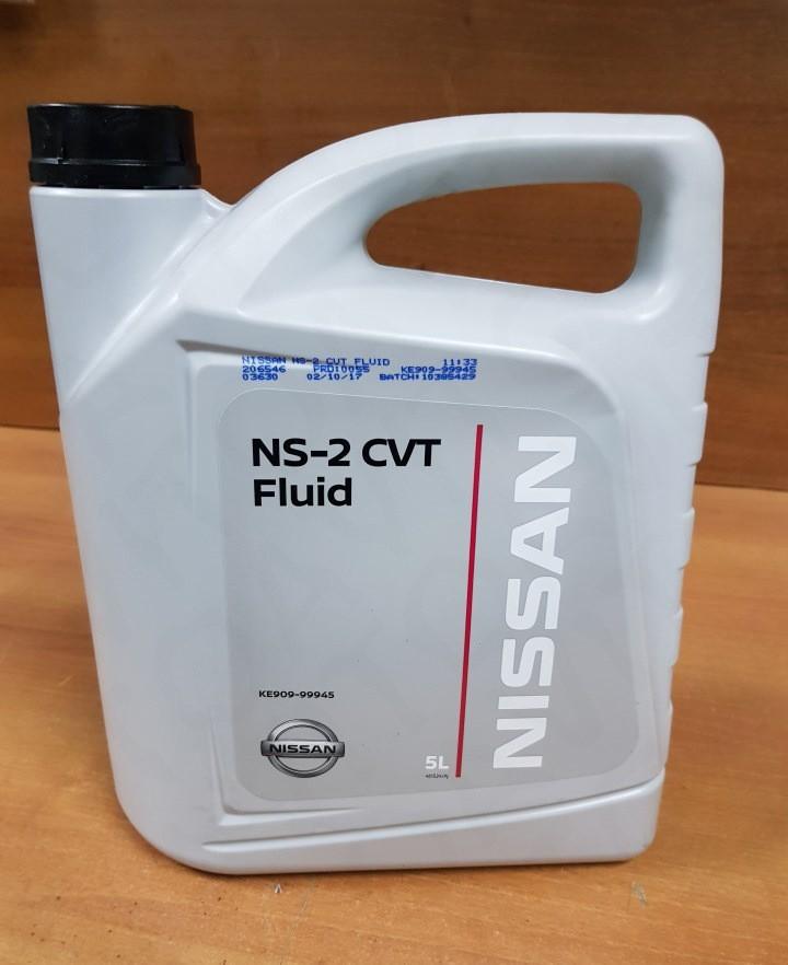 Масло трансмиссионное Nissan NS-2 CVT 5л KE90999945R