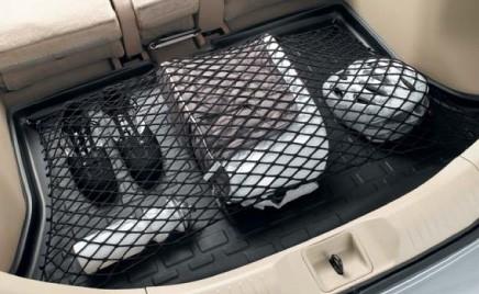 Сетка в багажник для Nissan X-Trail T32 2014-KE96675R00